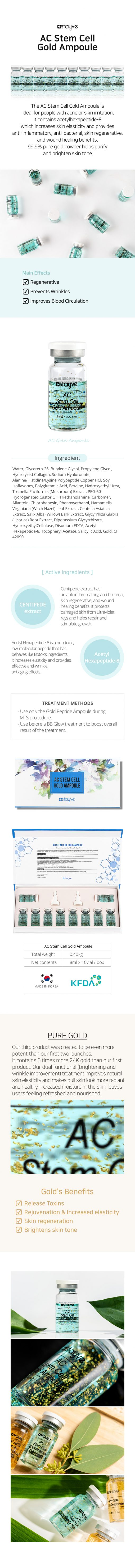 Stayve AC Stem Cell Ampoule Information & Ingredients