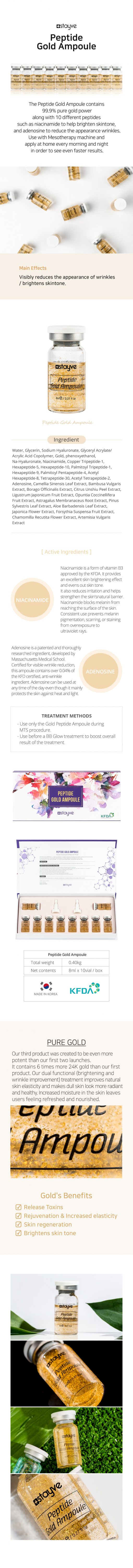 Stayve Peptide Gold Ampoule Information & Ingredients